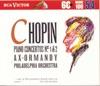 Chopin: Piano Concertos 1 & 2 album lyrics, reviews, download