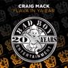 Flava In Ya Ear (Remix) [feat. The Notorious B.I.G., LL Cool J, Busta Rhymes & Rampage] song lyrics