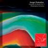 Prokofiev: Ormandy In Russia Vol. 3 album lyrics, reviews, download