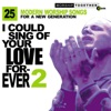 You Are My King (Amazing Love) song lyrics