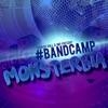 Monsterbia - Single album lyrics, reviews, download