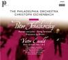 Tchaikovsky: Romeo and Juliet - Serenade - Francesca da Rimini / Ewald: Brass Quintets Nos. 1 and 3 album lyrics, reviews, download