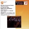 Russian Orchestral Works - Rimsky-Korsakov: Le Coq d'or - Khachaturian: Sabre Dance - Mussorgsky: Hopak album lyrics, reviews, download