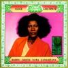 Radha-Krsna Nama Sankirtana album lyrics, reviews, download