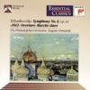 Tchaikovsky: Symphony No. 4 in F Minor, 1812 Overture & Marche Slave album lyrics, reviews, download