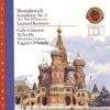 Shostakovich: Symphony No. 5, Cello Concerto album lyrics, reviews, download