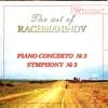 The Art of Rachmaninov Vol 5 album lyrics, reviews, download