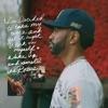 Single Again - Single album lyrics, reviews, download