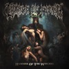 Hammer of the Witches album lyrics, reviews, download