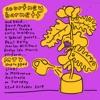 MTV Unplugged (Live in Melbourne) album lyrics, reviews, download