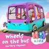 Wheels on the Bus - Single album lyrics, reviews, download