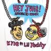 Hey Julie! (feat. Lil Yachty) [Absofacto Remix] - Single album lyrics, reviews, download
