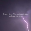 Asmr Tapping & Thunderstorm song lyrics