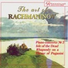 The Art of Rachmaninov vol 1 album lyrics, reviews, download