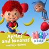Apples and Bananas - Single album lyrics, reviews, download