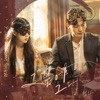 Hotel Del Luna (Original Television Soundtrack), Pt. 6 - Single album lyrics, reviews, download