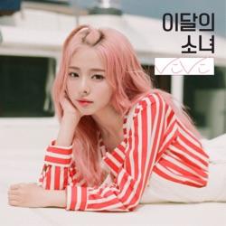 ViVi - Single album reviews, download