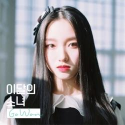 Go Won - Single album reviews, download