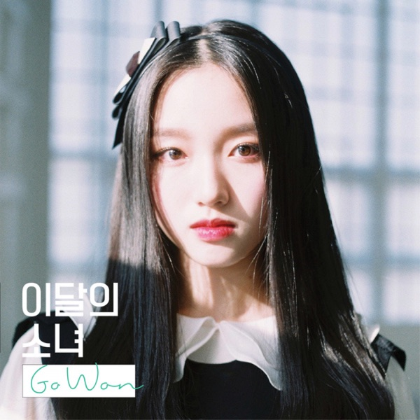 One & Only (Go Won) by LOONA song lyrics, reviews, ratings, credits