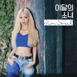 JinSoul - Single album reviews, download