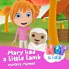 Mary Had a Little Lamb - Single album lyrics, reviews, download