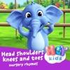 Head Shoulders Knees and Toes - Single album lyrics, reviews, download