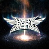 METAL GALAXY by BABYMETAL album lyrics