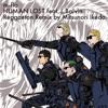 HUMAN LOST feat.J. Balvin (Reggaeton Remix by Mitsunori Ikeda) - Single album lyrics, reviews, download