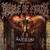 The Manticore and Other Horrors (Extended Claws) album lyrics, reviews, download