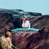 Pool (Bartees Strange Version) - Single album lyrics, reviews, download