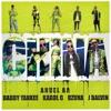 China (feat. J Balvin & Ozuna) - Single album lyrics, reviews, download