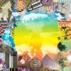 Gifted (Steve Aoki Remix) [feat. Kanye West, Santigold & Lykke Li] song lyrics