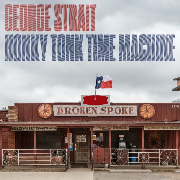 Take Me Away by George Strait song lyrics, reviews, ratings, credits