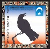 Greatest Hits 1990-1999: A Tribute To a Work In Progress... by The Black Crowes album lyrics