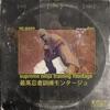 Supreme Ninja Training Montage (feat. DMX) - Single album lyrics, reviews, download