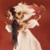 Introspection Reimagined by UMI album lyrics