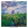 Gnome Poems (feat. Nitai Hershkovits, Rejoicer, Amir Bresler & Yonatan Albalak) album lyrics, reviews, download