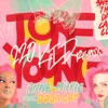 To Be Young (feat. Doja Cat) [220 KID Remix] - Single album lyrics, reviews, download