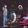 Duckin' (feat. King Von) - Single album lyrics, reviews, download