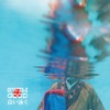 Swim Good - Single album lyrics, reviews, download