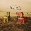 KESI (Remix) - Single album lyrics, reviews, download