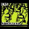 Sing Sing Death House album lyrics, reviews, download