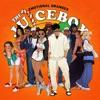 The Juicebox by Emotional Oranges album lyrics