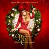 Oh Santa! (feat. Ariana Grande & Jennifer Hudson) song lyrics