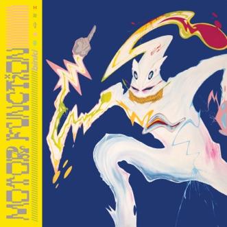 MOTOR FUNCTION - EP by Binki album reviews, ratings, credits