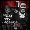 Trumbull To 6 Mile (feat. Icewear Vezzo) - Single album lyrics, reviews, download