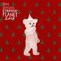 Christmas Time - Single album reviews, download