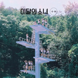 [+ +] - EP album reviews, download