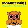 Lullaby Renditions of Justin Timberlake album lyrics, reviews, download