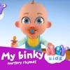 My Binky (Baby Song) - Single album lyrics, reviews, download
